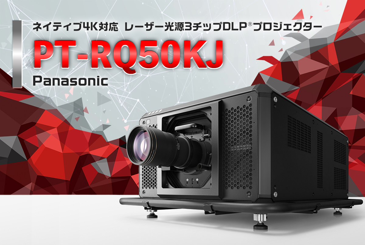 PT-RQ50KJ