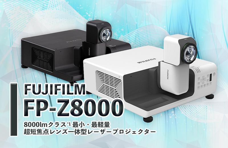 FP-Z8000