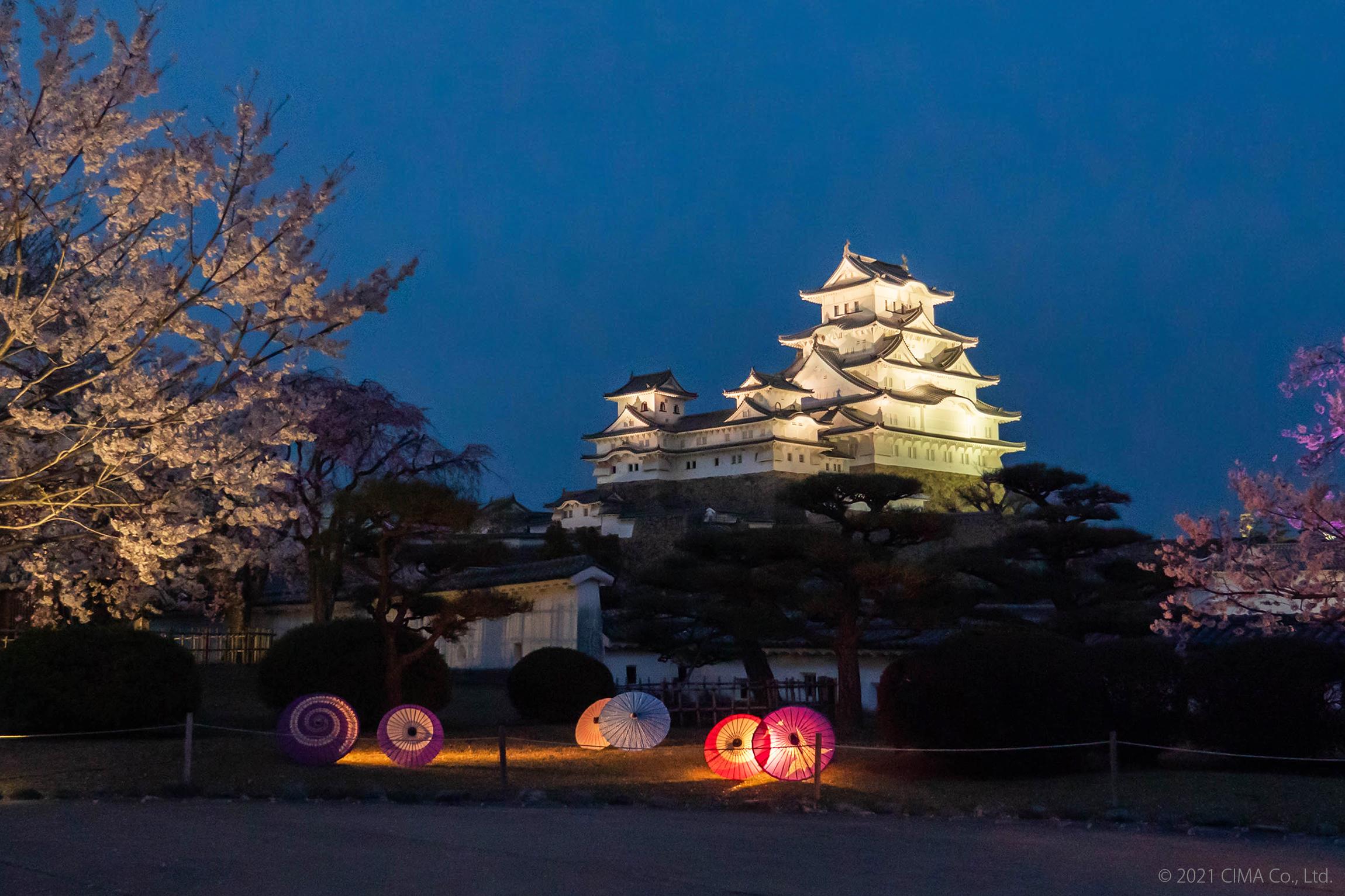 姫路城,西の丸