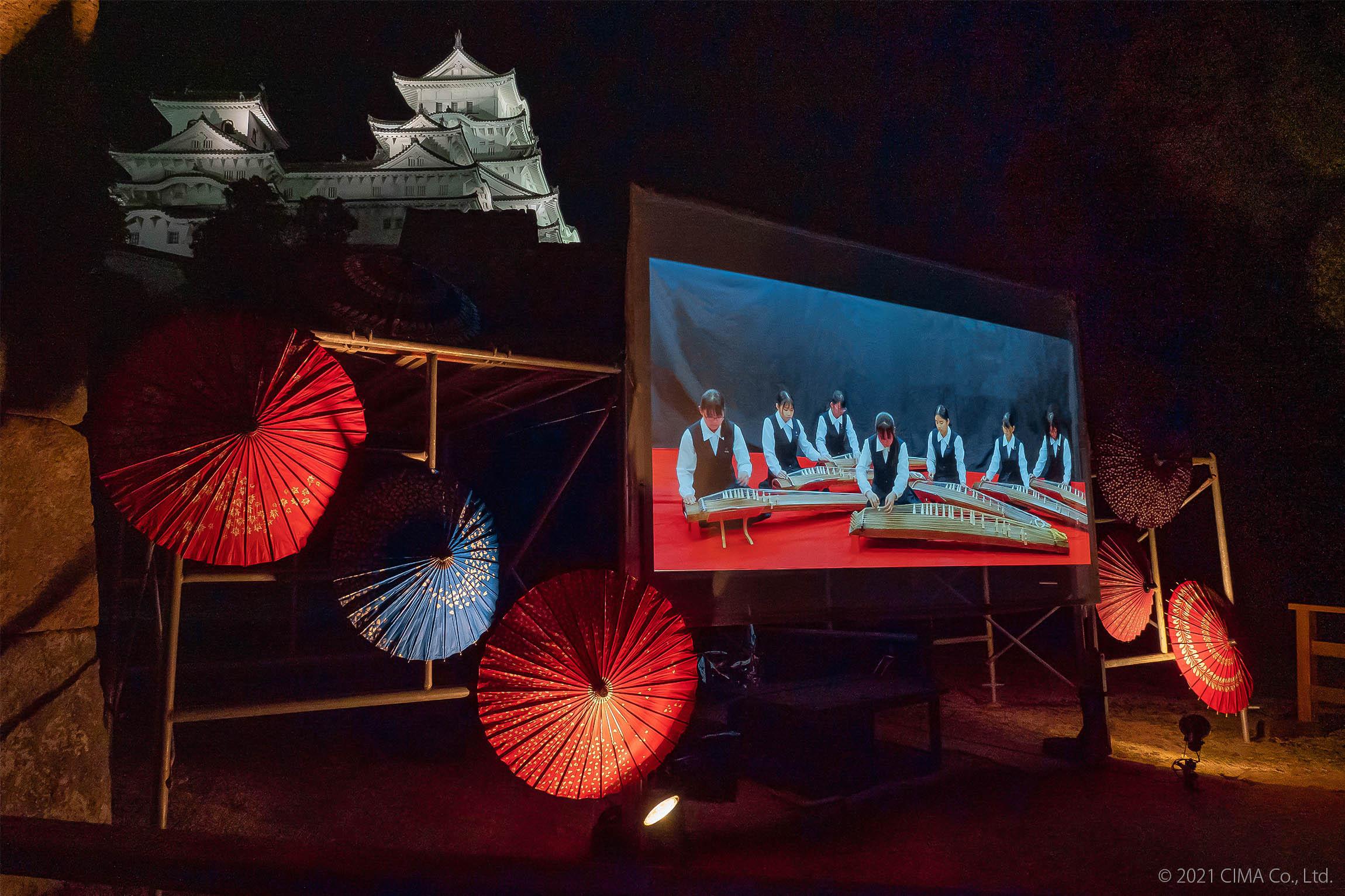 姫路城,二の丸,PT-RZ970JLB,演出照明