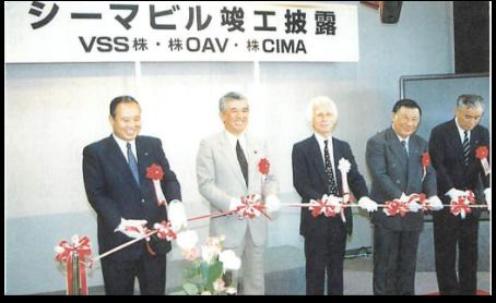 CIMAの歴史